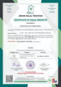 jmuim-certificate